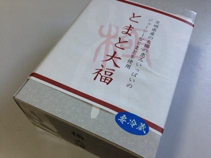 Tomato daifuku 0485