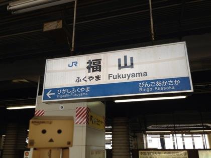 Tomonoura 7655