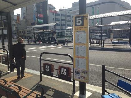 Tomonoura 7659