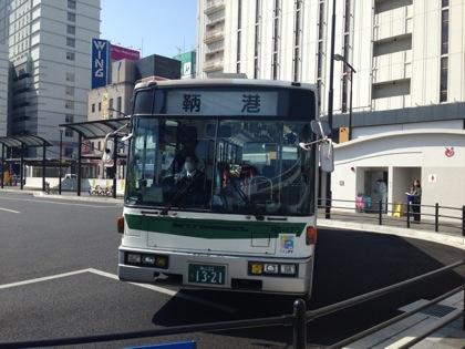 Tomonoura 7660