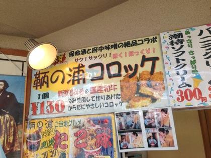Tomonoura 7665