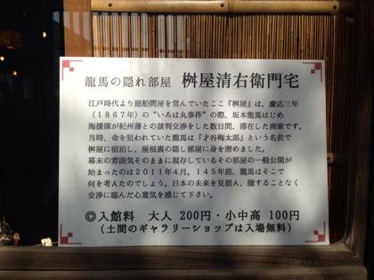 Tomonoura 7674