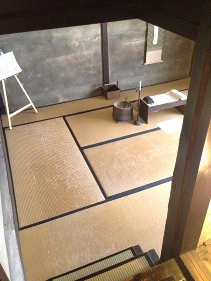 Tomonoura 7681