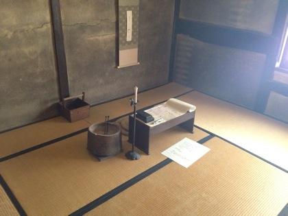Tomonoura 7682