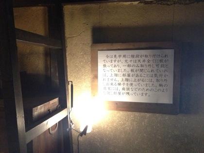 Tomonoura 7683