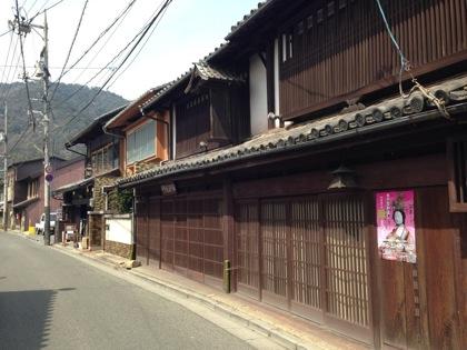 Tomonoura 7715