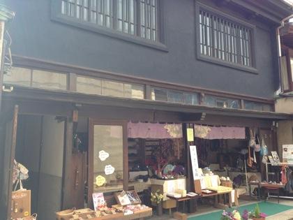 Tomonoura 7721