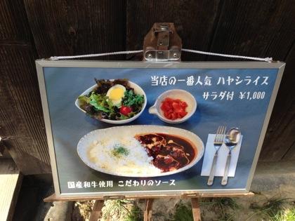 Tomonoura 7729