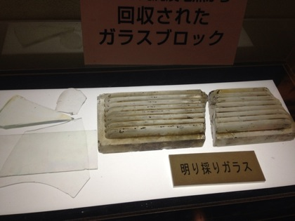 Tomonoura 7751