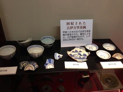 Tomonoura 7753