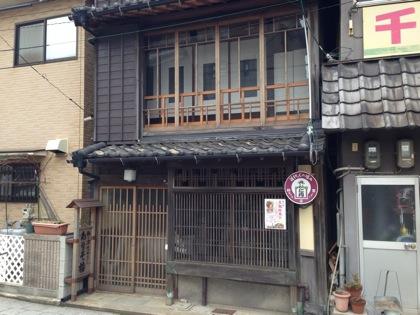 Tomonoura 7807
