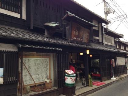 Tomonoura 7814