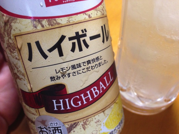 Top valu highball 1332
