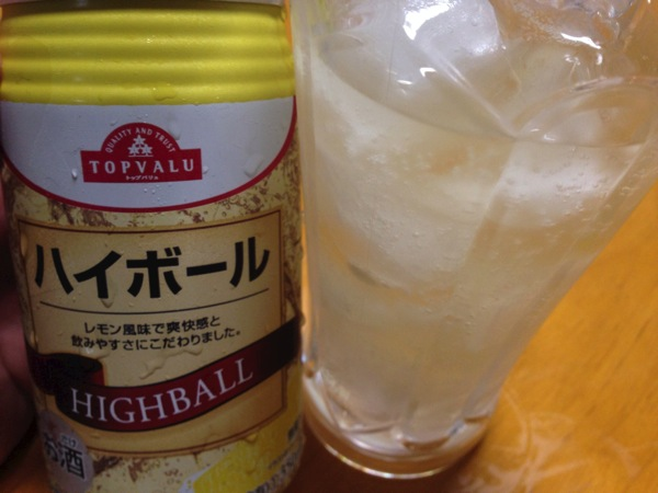 Top valu highball 1333