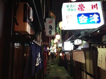 閉店まで3ヶ月!年内で営業を終了する焼鳥の名店「鳥重」に行ってきた!(渋谷)
