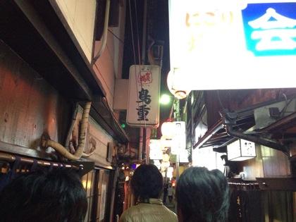 「鳥重(渋谷)」人生最後!さらば!渋谷のんべい横丁の焼鳥店