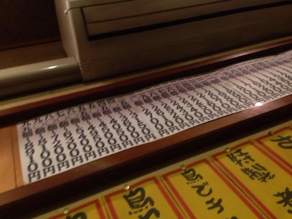 Toritsubaki 9605