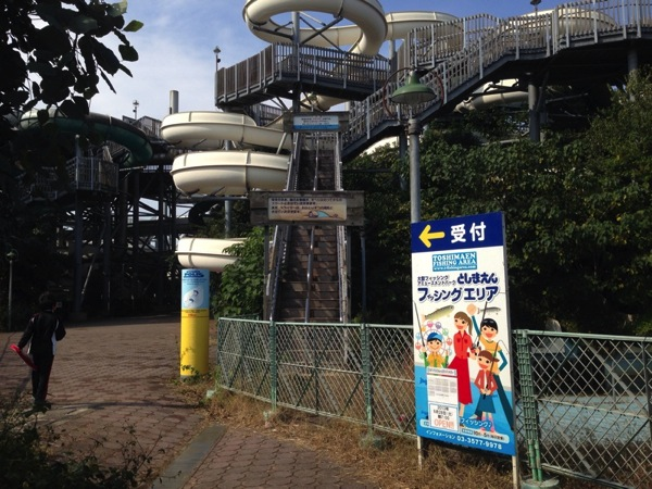Toshimaen 4868