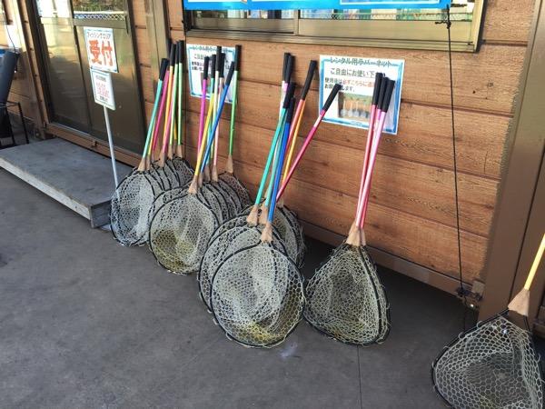 Toshimaen fishing 5689