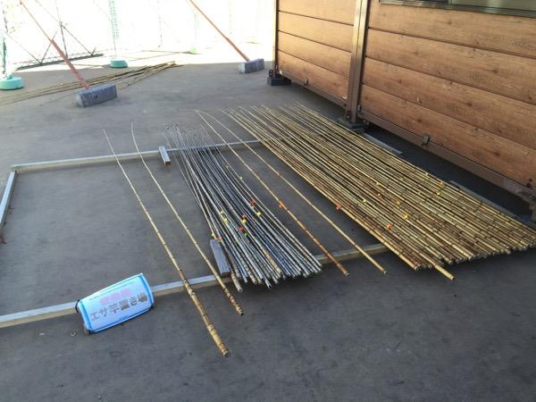 Toshimaen fishing 5690