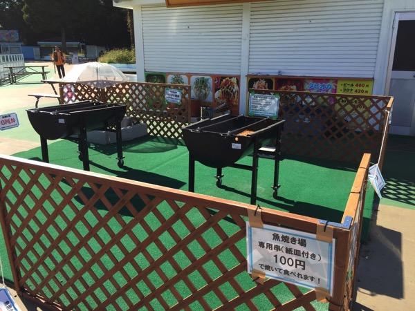Toshimaen fishing 5691