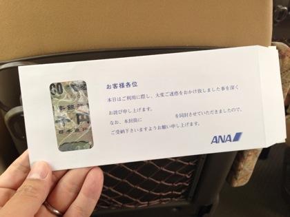 Tottori blogger tour 8625