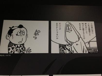 Tottori blogger tour 9325