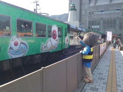 Tottori blogger tour 9385