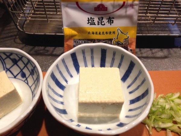 Toufu shiokonbu 8569