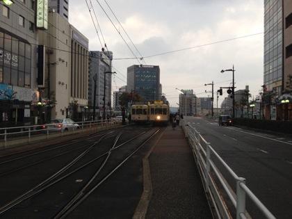 Toyama centram 3863