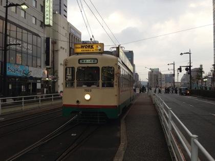 Toyama centram 3864