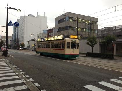 Toyama centram 3866