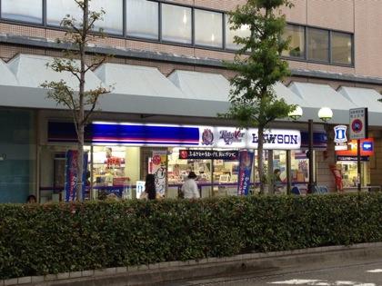 Toyama lawson 3859