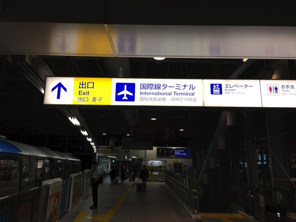 Travel alberta 2477