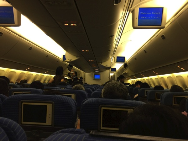 Travel alberta 2518