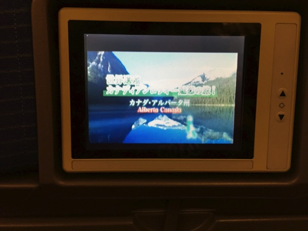 Travel alberta 2529