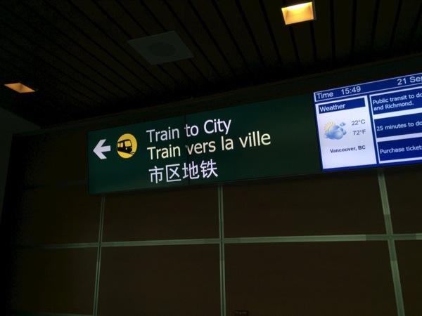 バンクーバー空港からVIA鉄道に乗るPacific Central駅まで地下鉄で #アルバータ秋旅 #カナダ