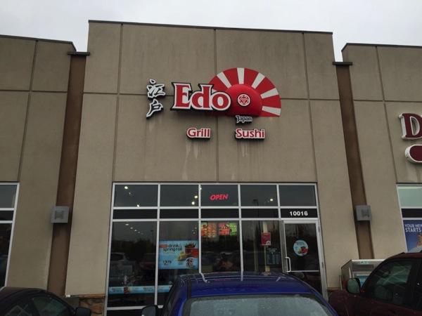 「Edo Japan(江戸ジャパン)」カナダで人気の日本食チェーン #アルバータ秋旅 #カナダ