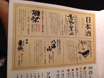 Tsukada nojo 9541