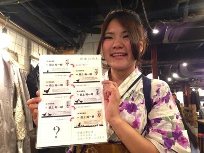 Tsukada nojo 9557