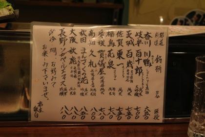 Tsukasa 8976