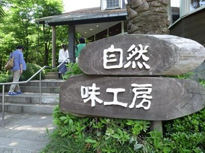 Tsukubaham 3354