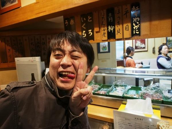 Tsutsui 0079