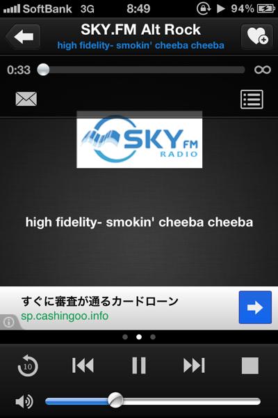 Tunein radio 0773