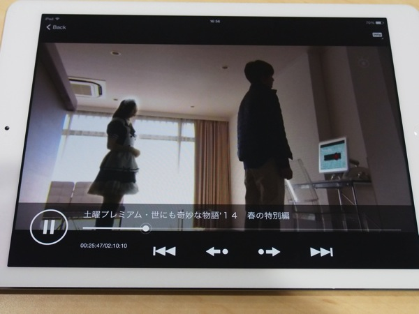 Tv sideview 150065