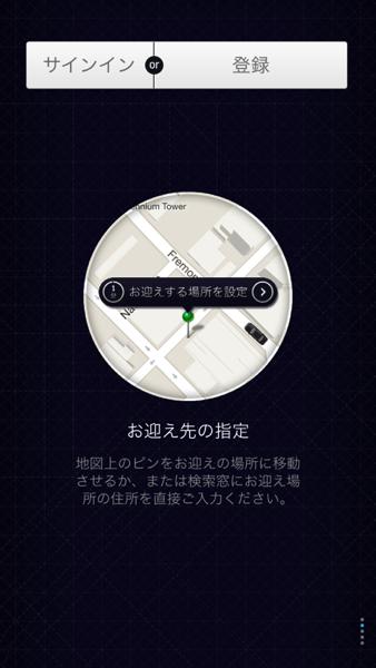 Uber 5277