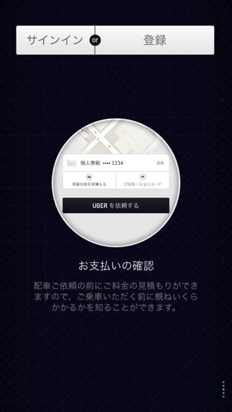Uber 5278