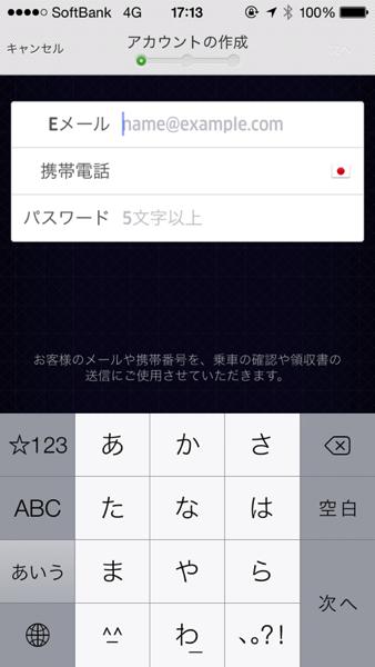 Uber 5281