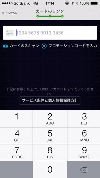 Uber 5283