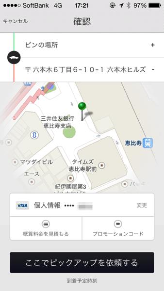 Uber 5293 2